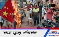 <p>বাংলা চিনের বিরুদ্ধে প্রতিবাদ</p>
