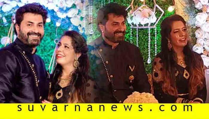 Kannada Raj deepak shetty engaged with Sonia in mangalore