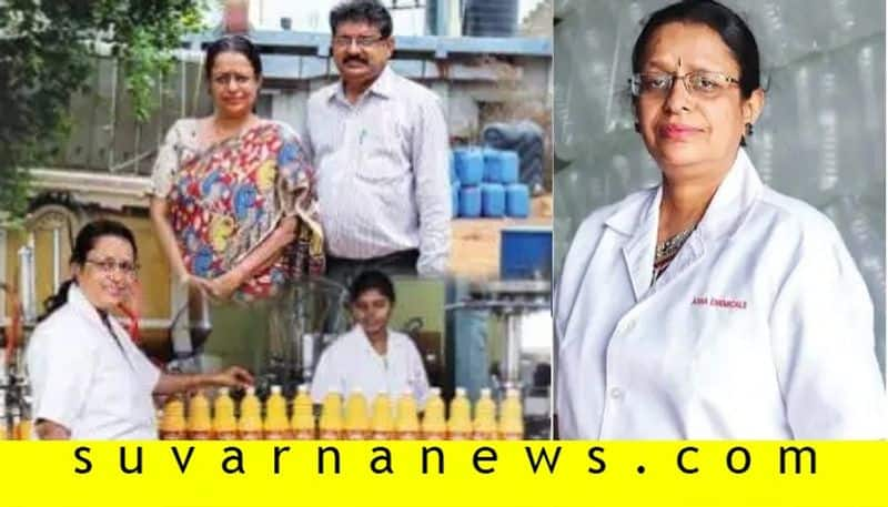 Know about Floroma detergent business
