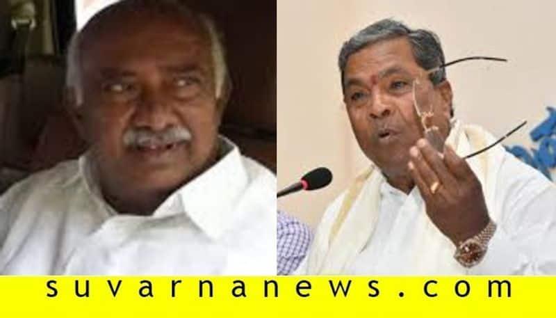 Siddaramaiah slams vishwanath for blaming him for loosing mlc ticket