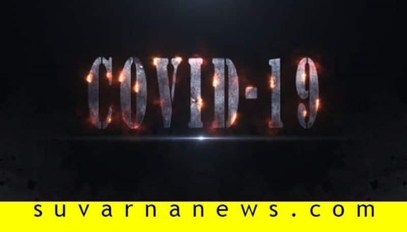 Coronavirus Infected to Couple in Yadgir district