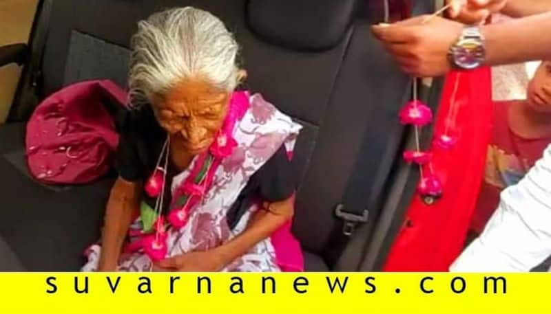 93 old grandmother joins with family after 40 years