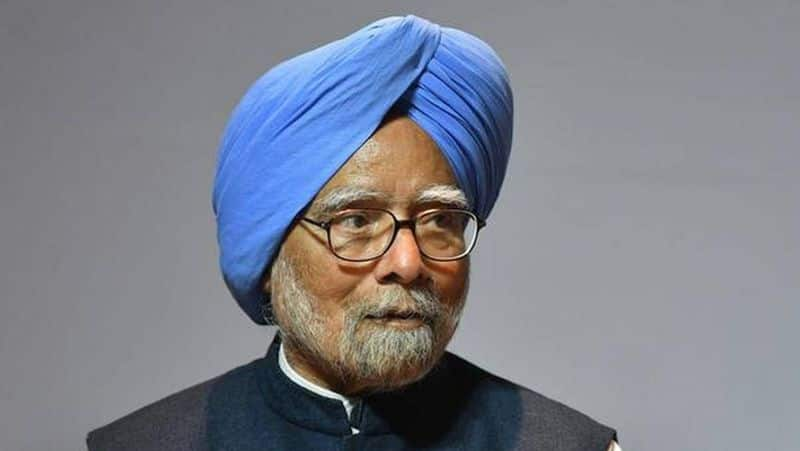 Former PM Manmohan Singh tested positive for highly contagious COVID 19 admitted to Delhi AIIMS ckm