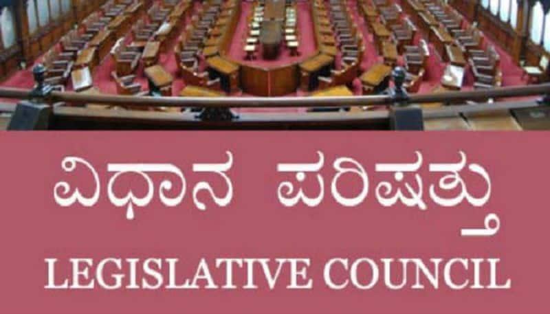 4 BJP 2 Congress and 1 JDS candidate Unanimously Elected to Karnataka vidhan parishad