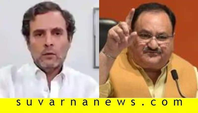 bjp chief slams rahul gandhi saying 2008 mou between congress and china communist party