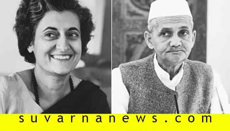 Death of Lal Bahadur Shastri and PM Indira gandhi 2 tragic stories from Indian history