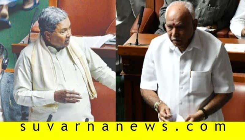 opposition leader Siddaramaiah demands For Set up all party Covid-19 monitoring panel