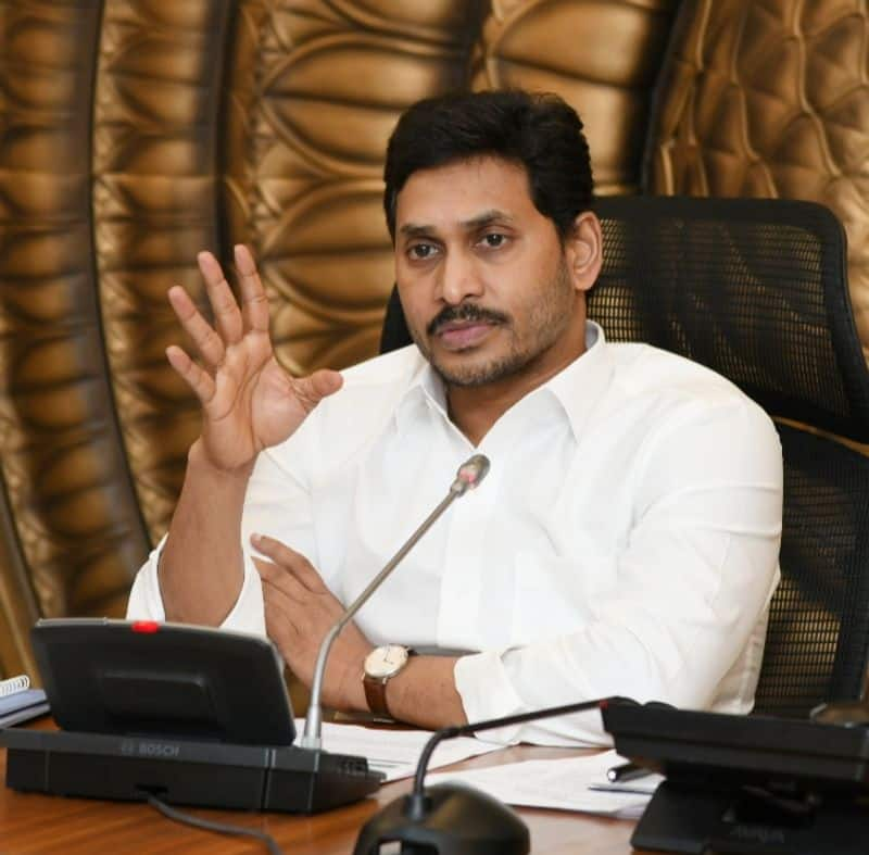 AP Cabinet To Meet At 11 AM Today, New Districts And Finalisation Of MLC List Key Agendas