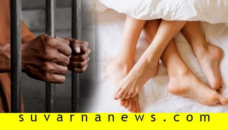 Sex of consent with minors is a non bailable offence Karnataka high court