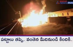 <p>Goods train Accident in Prakasam district, 5 Bogies in fire<br /> &nbsp;</p>