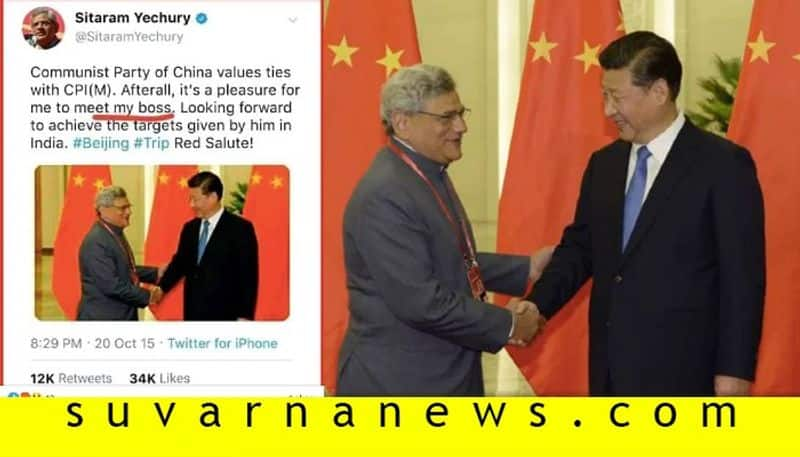 Fact Check No Sitaram Yechury Did Not Called Xi Jinping His Boss Tweet is Morphed