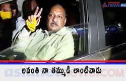 <p>Nalanda kishore got station bail and came to vizag<br /> &nbsp;</p>