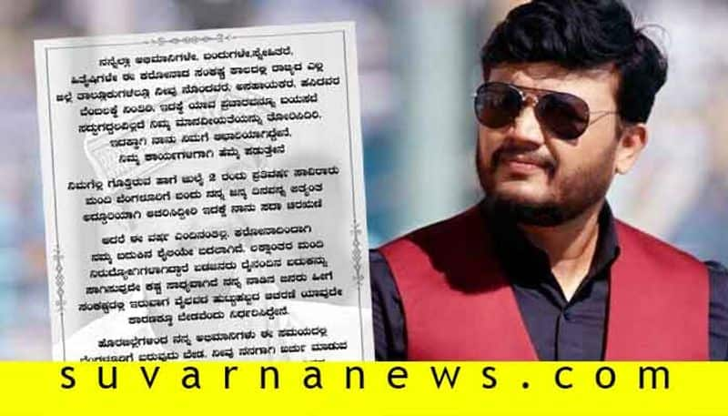 Actor ganesh gives call not to come home on his birthday but to help poor
