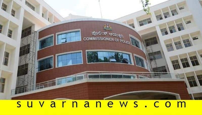 11 Staffs Working in Bengaluru Police Commissioner Office Are Coronavirus Positive