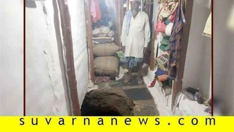 People in anxiety for Increasing groundwater in Naragund in Gadag District