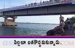 <p>Journalist jumped into godavari river at yanam&nbsp;<br /> with his two kids&nbsp;</p>