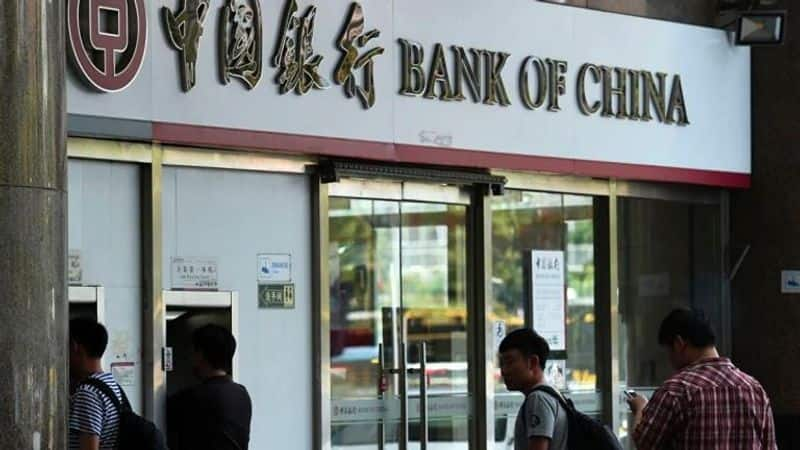 Fact Check of bank of China opening its first branch in India amid border Tension