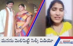 <p>lady techie commits suicide husbands&nbsp;<br /> extramarital affair and domestic violence in&nbsp;<br /> shamshabad</p>