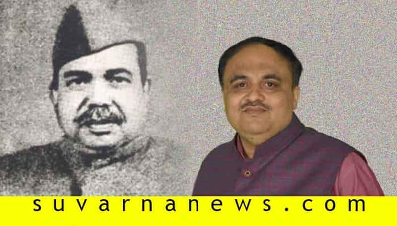 Interesting facts about former late MP Jagannath Rao Joshi