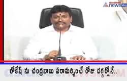 <p>Minister vellampally Srinivas sensational comments on nara lokesh and chandrababu</p>