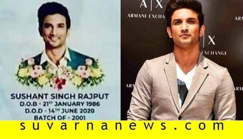 sushant singh rajput old school pays tribute with emotional poem