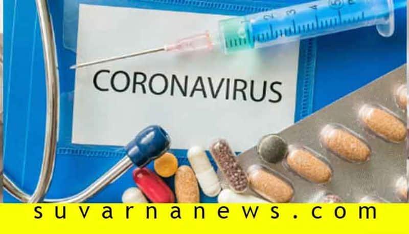 Corona Fear Mumbai family Create Panic in Karkikoppa Sagara