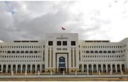 <p>Oman Man power ministry</p>