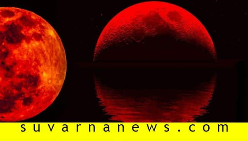 Everything you need to know about Blood lunar eclipse 2020