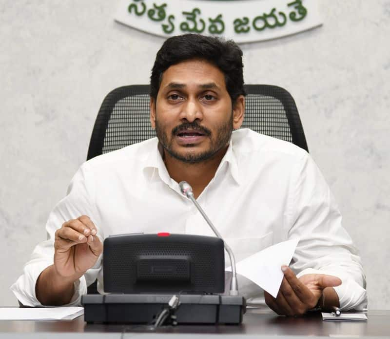 Jagan Mohan Reddy launches APCOS for hiring outsourcing staff today