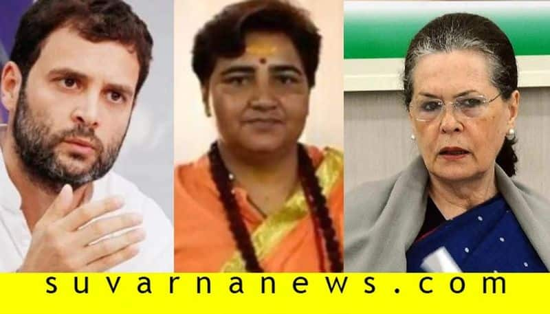 BJP MP Pragya Thakur hits out at Rahul Gandhi says son of foreigner cannot be a patriot