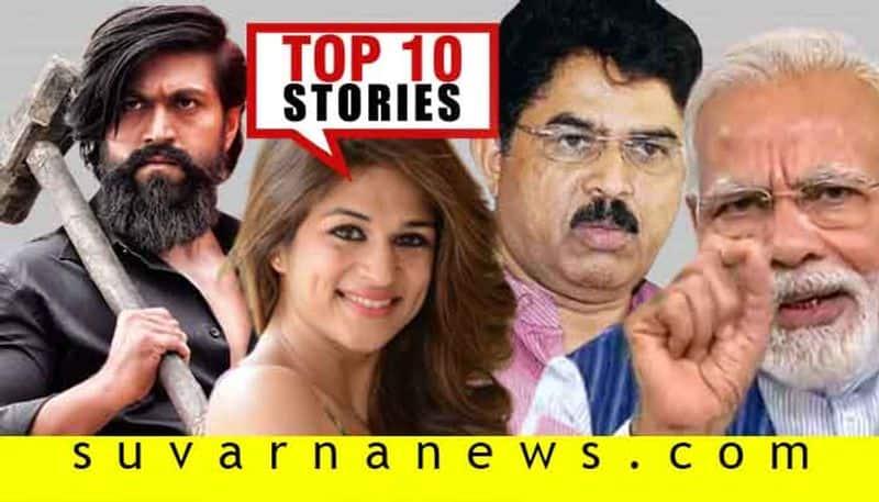 Sandalwood Shraddha das to Karnataka coronavirus top 10 news of June 29