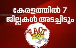 <p>Kerala Lockdown</p>