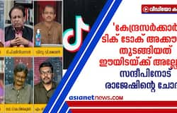 <p>central government also had tiktok account mb rajesh to sandeep warrier</p>