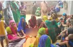 <p>यूपी के फिरोजाबाद में एक शादी सात माह भी नहीं चल सकी। यहां संदिग्ध परिस्थितियों में फांसी लगाने से नव विवाहिता की मौत हो गई। इस मामले में मायके पक्ष ने ससुरालियों पर दहेज हत्या का आरोप लगाया है, मृतक विवाहिता के परिजनों का कहना है शादी में अपाचे मोटरसाइकिल दूल्हे को देना तय किया था, लेकिन लॉकडाउन होने की बजह से मोटरसाइकिल नही दे सके</p>