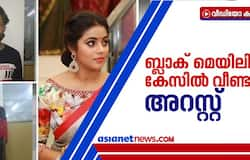 <p>one more got arrested in kochi blackmail case</p>