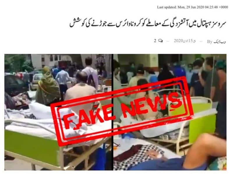 patients lying outside hospital not in hyderabad pakistans video viral kpt