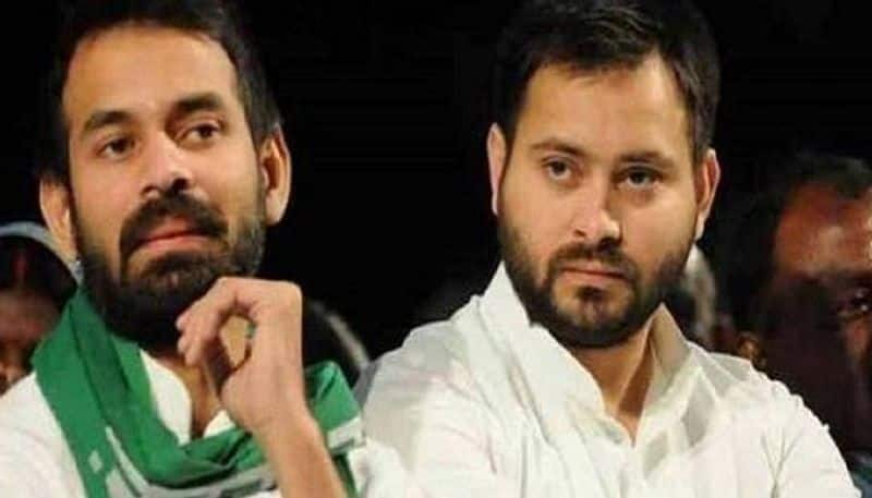 Differences emerged again in RJD and Tej Pratap, know why Krishna is upset with Tejaswi