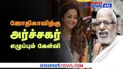 Other religion people What is it like to talk about our religion? This is the question that the Hindu Preist raises to actress Jyothika