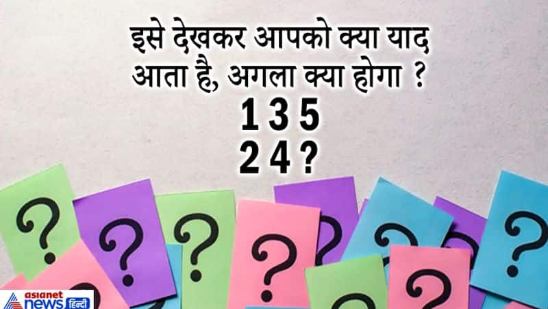 ias interview questions in hindi upsc civil services prelims exams 2020 current affairs questions kpt