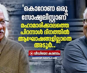 cinema will prevail even the worst phase of covid pandemic says Adoor Gopalakrishnan