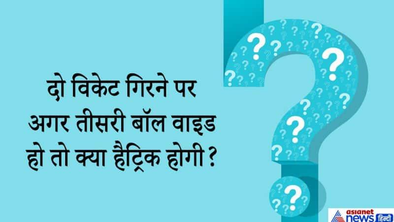 ias interview questions in hindi upsc exam update civil service exam job alert sarkari naukari kpt
