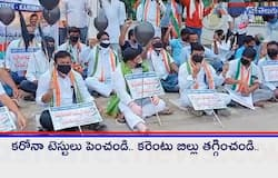 Congress party protest against lockdown current bills at SE Office in karimnagar