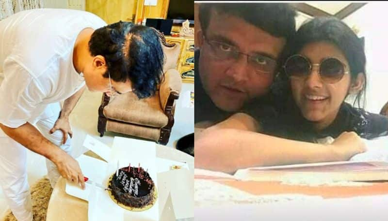 Sourav Ganguly started his birthday celebration by cutting a cake given by his daughter Sana