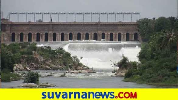 Water Level 82.54 Drop in KRS Dam at Srirangapatna in Mandya grg