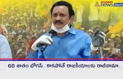 Tdp leader, former minister bandaru satyanarayana press meet on housing lands to poor at visakha