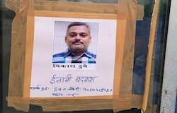 <p><strong>पटना (Bihar) । </strong>यूपी के कानपुर में 8 पुलिसकर्मियों का हत्यारा विकास दुबे कहां छिपा है के बारे में पुलिस को सही पता नहीं है, क्योंकि क ढाई लाख के इनामी विकास दुबे को लेकर कई तरह की बातें सामने आ रही हैं। कभी कहा जा रहा है कि वह नेपाल भाग गया है तो कभी उसके हरियाणा में छिपे होने की खबरें आ रही हैं। वहीं, कभी मध्य प्रदेश तो कभी बिहार भाग जाने की बात कही जा रही है। हालांकि बिहार के पुलिस महानिदेशक गुप्तेश्वर पांडेय ने बिहार में उसके छिपे होने की बात से इनकार किया है, लेकिन खबर है कि बिहार के सात जिलों की पुलिस को अलर्ट किया गया है। बता दें कि डीजीपी ने मीडिया से बात करते हुए यह भी दावा किया कि अगर वह बिहार में घुसेगा तो बचकर नहीं जा सकता है।</p>