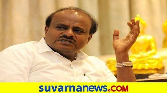 Former CM HD Kumaraswamy Slams BJP Congress grg