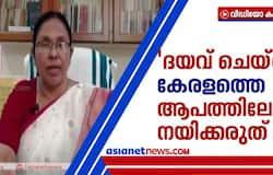 <p>triple lockdown violation at poonthura health minister response</p>