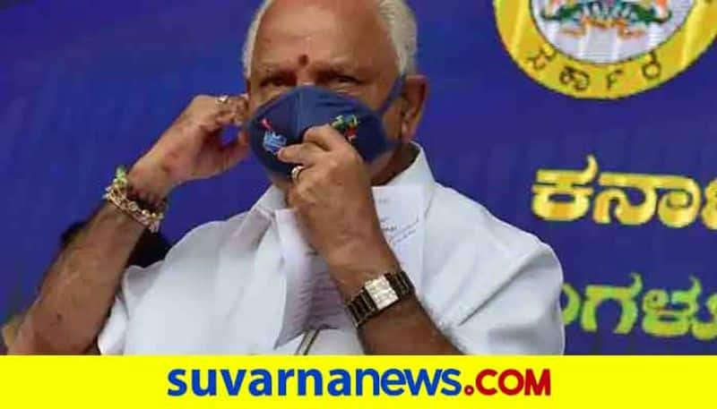 CM Yediyurappa to hold all-party meet to discuss Covid crisis mah