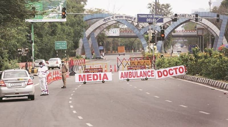 Delhi UP border sealed again, know who will get admission